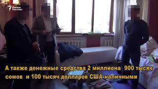 Миллий хавфсизлик қўмитаси Зилалиевнинг уйини тинтув қилди