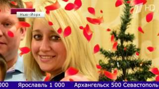 Новости на Первом канале от 13.04.17