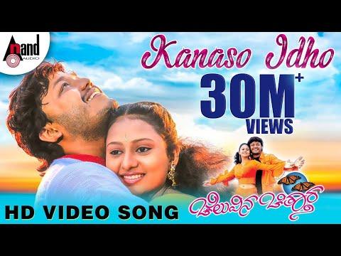 Cheluvina Chiththara  Kanaso Idho  Ganesh  Amulya  Sonu Nigham Kannada Love Songs