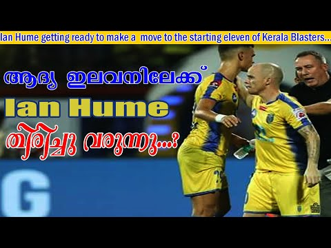 News about kerala blasters player Ian Hume | Hero Indian super league