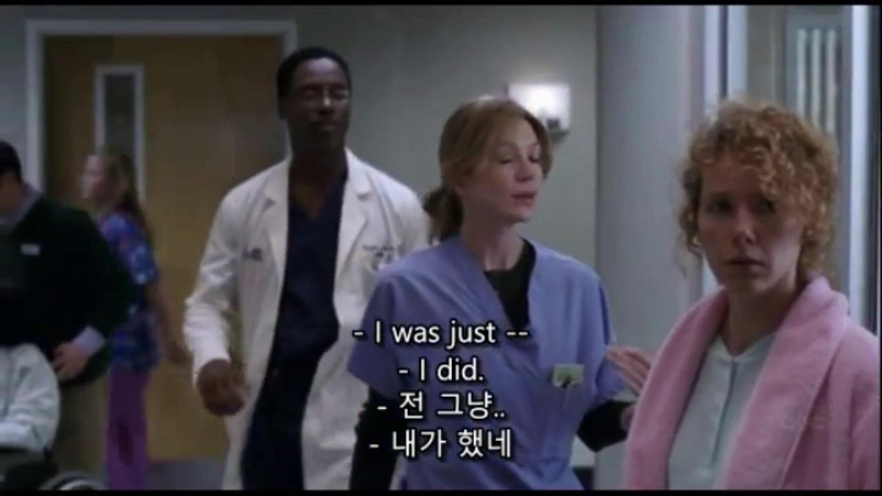 Kerri Higuchi Greys Anatomy S01 Youtube