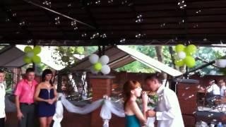 Свадьба Ахтырка