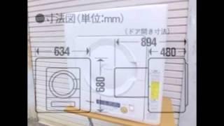 Bán Máy sấy quần áo nội địa nhật Panasonic NH-D402P
