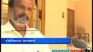 Gunda attack in Nedumangad :Trivandrum News: Chuttuvattom 22nd  Aug 2013 ചുറ്റുവട്ടം