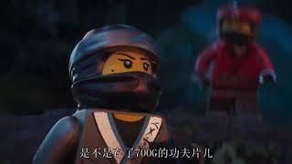 The Lego Ninjago Movie (Clip) - Zane's Martial Arts Movie Club