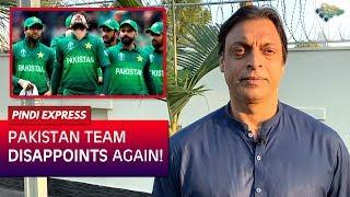 Pakistan Team DISAPPOINTS Again | Pakistan LOST | Pak Vs Aus T20 | Shoaib Akhtar