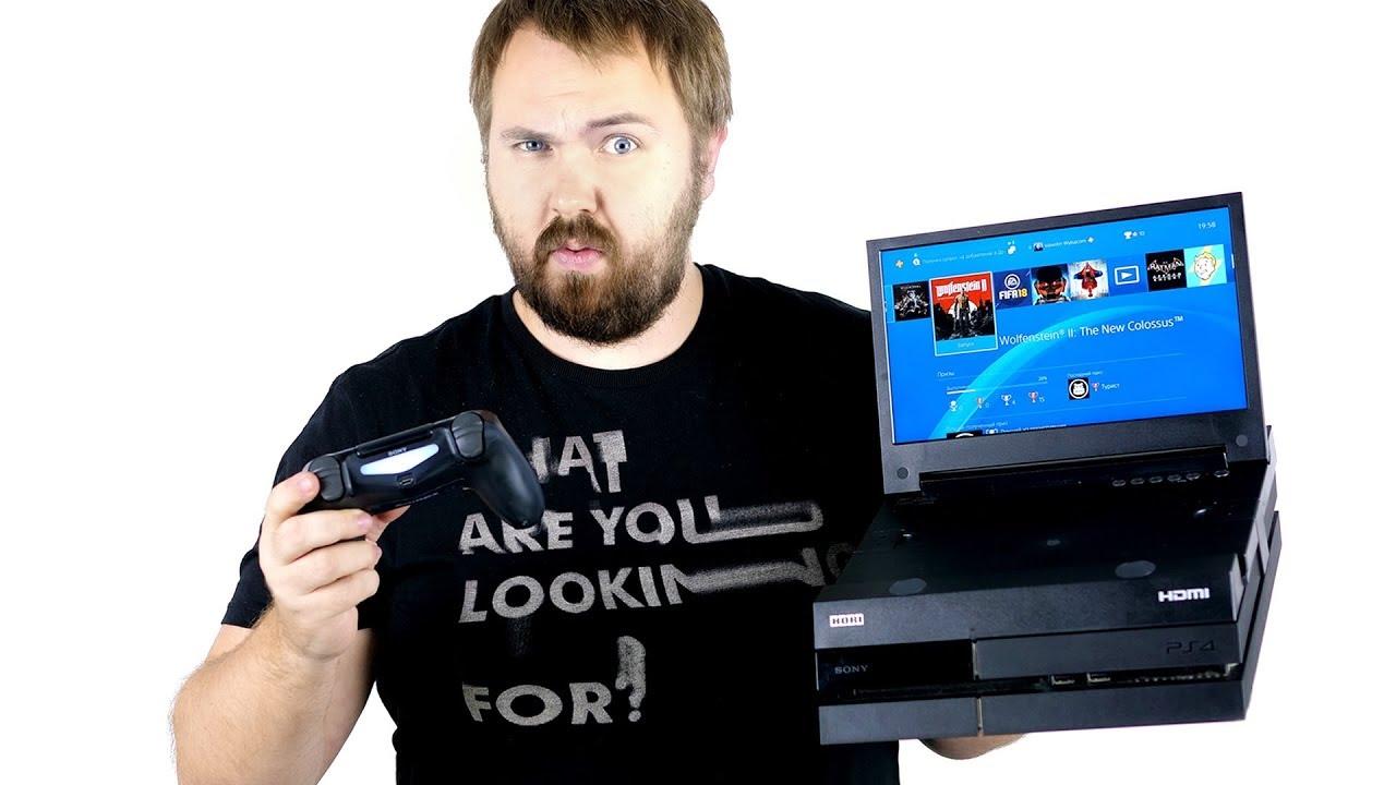 Как дешево купить PS4 и Xbox One - YouTube