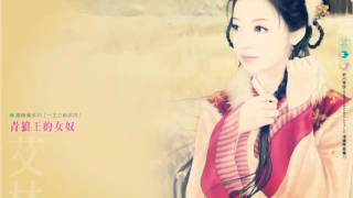 [Nhạc Hoa] Mỹ nhân ngâm - Lý Linh Ngọc (Li Ling Yu)