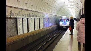 Новогодний поезд (Еж3) на станции Маяковская