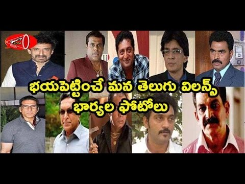 Top 10 Telugu Villains with their Wifes Photos | Tollywood Updates thumbnail