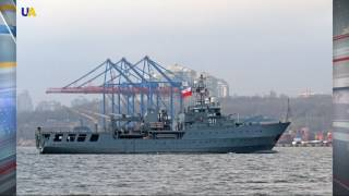 NATO Warships Arrive in Ukraine's Port City of Odesa