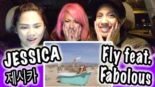 [KPOP REACTION] JESSICA 제시카 -- FLY FEAT. FABOLOUS
