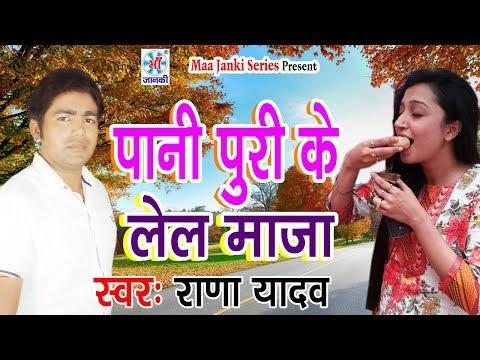 @होठवा तोहार महुआ के रसगे - 2018 Bhojpuri New Faums Song - Hothwa Tohar Mahuwa Ke Rasge