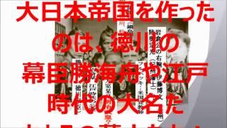 不正選挙裁判にみる日本の嘘とごまかしの政治!