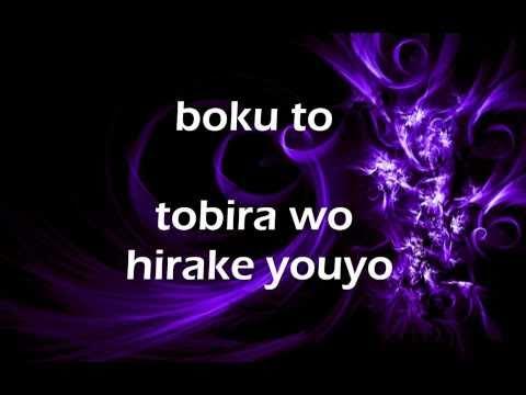 Natsu Koi  Monogatari - Kaichou wa Maid-sama! (lyrics on screen)