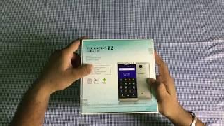 Panasonic Eluga i2 4G Dual-sim Smartphone Unboxing & Review 2017