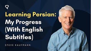 Learning Persian: My Progress (With English Subtitles) screenshot 5