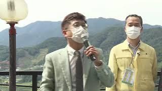 보성세계차엑스포 19일…
