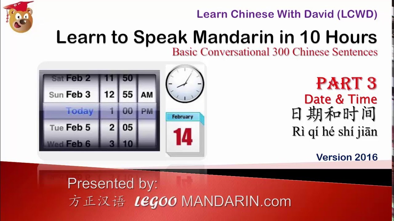 Learn How To Speak Mandarin Chinese In 10 Hours Part 3 Date And Time 日期和时间 Version 2016 Full Edeo You