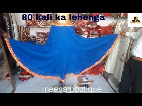 80 Kali ka lehenga cutting and stitching / Kalidar lehenga