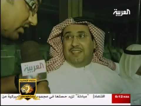 مقابلة منصور البلوي