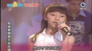 小張韶涵與好朋友.mpg thumbnail
