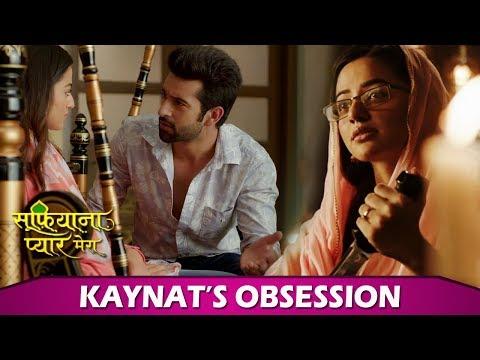 Sufiyana Pyaar Mera: Kaynat's Psycho Outlook Kills Saltanat For Zaroon   What Next?