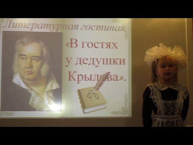 Изображение предпросмотра прочтения – МарияГубарева читает произведение «Ворона и Лисица» И.А.Крылова