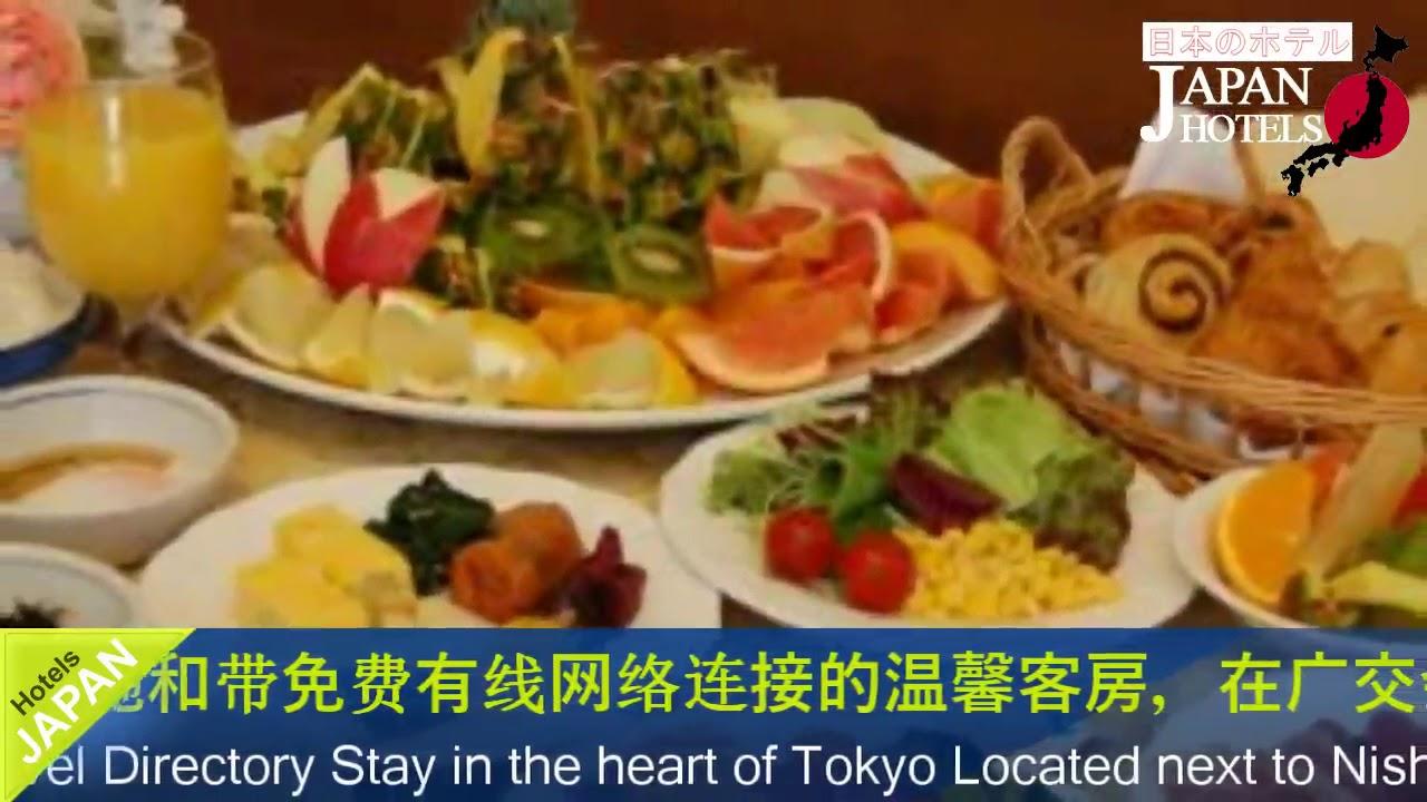 Hotel Rose Garden Shinjuku   Tokyo Hotels, Japan