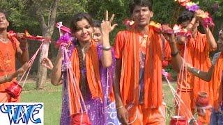 HD धिरे धिरे चलs पिया - Devghar Me Ghume Piya - Randhir Yadav - Bhojpuri Kanwar Bhajan 2015