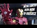 IRON MAN 3D Metall Bausatz von Metal Earth - Bring Zeit mit ... coole Sache
