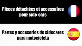 [Vocabulaire] [Français-Espagnol] Motos bicyclette et side cars