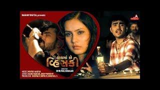 Hdvidz in Jignesh Kaviraj   Hath Ma Chhe Whisky  Latest Gujarati DJ Songs 2017  Raghav Digital