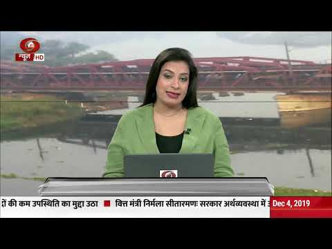 Breakfast News ( Hindi) : Navy Day being celebrated today