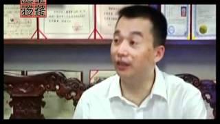 《台灣藝術台 沉香專題-24》沉香佛珠價格不一 多看多聽再出手