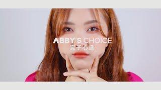 | SWATCH & REVIEW | PERFECT DIARY x ABBY'S CHOICE - SAKURA LIP CREAM // SON NỘI ĐỊA TRUNG MLBB