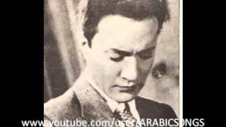 الموسيقار محمد عبدالوهاب - الكأس بين ايديا