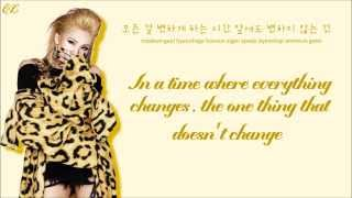 2ne1 comeback home color coded lyrics rom eng hangul