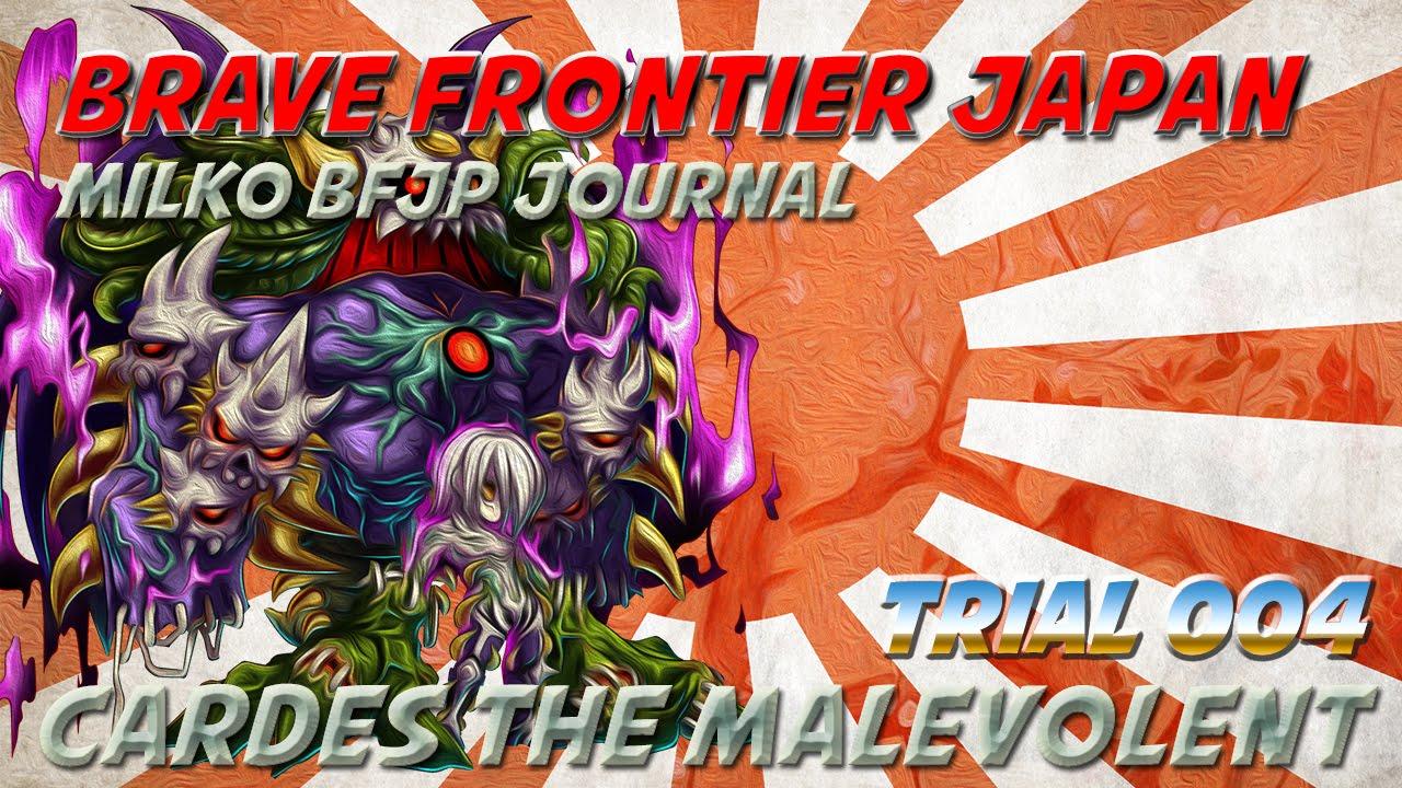 Milko Gaming : Brave Frontier F2P - 227.5KB