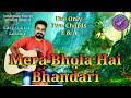 Mera Bhola Hai Bhandari Guitar Lesson By Navin Koli Guitar Lover