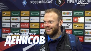 Виталий Денисов: В отпуске надо прийти в себя и отдохнуть, а потом - в бой