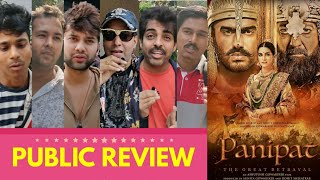 Panipat Movie PUBLIC REVIEW | First Day First Show | Sanjay Dutt, Arjun Kapoor, Kriti Sanon