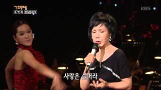 Hit 가요무대 아마다미아 문주란 20150622