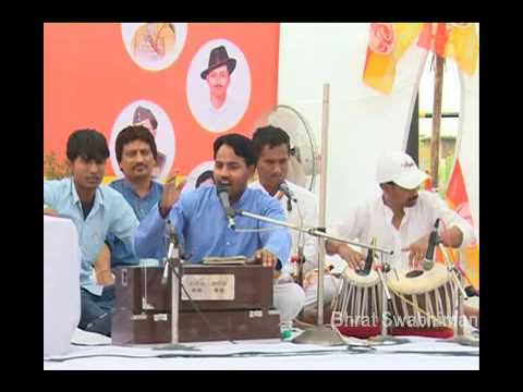 Patriotic Song by Hari Bhai - Swami Ramdev