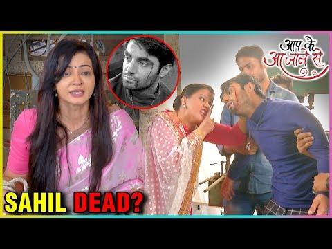 Bhumi To Kill Sahil   Last Day Shoot Of Aapke Aa Jane Se