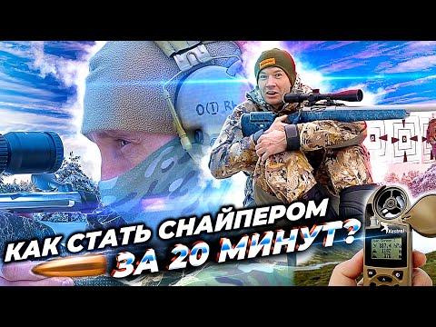 Как стать снайпером? Новые карабины Sabatti для высокоточной стрельбы и охоты.