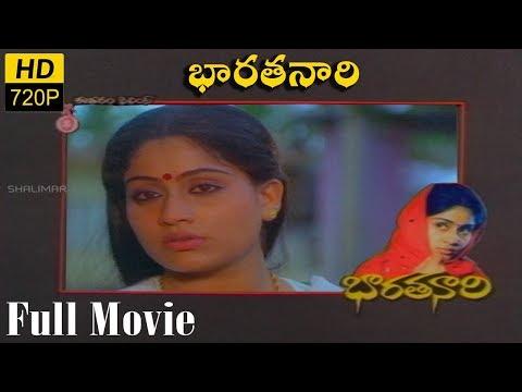 Bharatha Nari Movie Full Length Movie || Vijaya Shanthi & Vinod Kumar