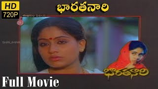 Bharatha Nari Movie Full Length Movie || Vijaya Shanthi & Vinod Kumar