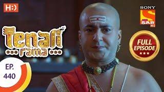 Tenali Rama Ep 440 Full Episode 11th March, 2019