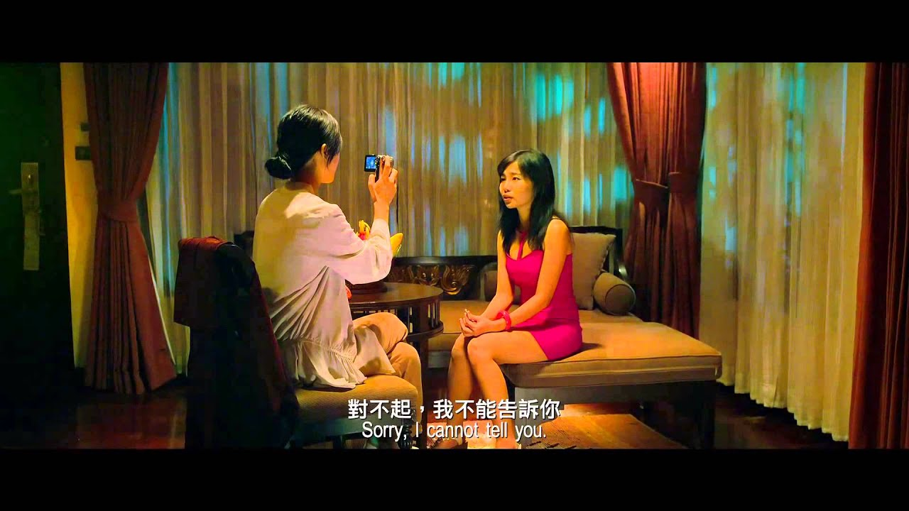Hong kong pron film 2004 poor ghost sex scene - 4 2